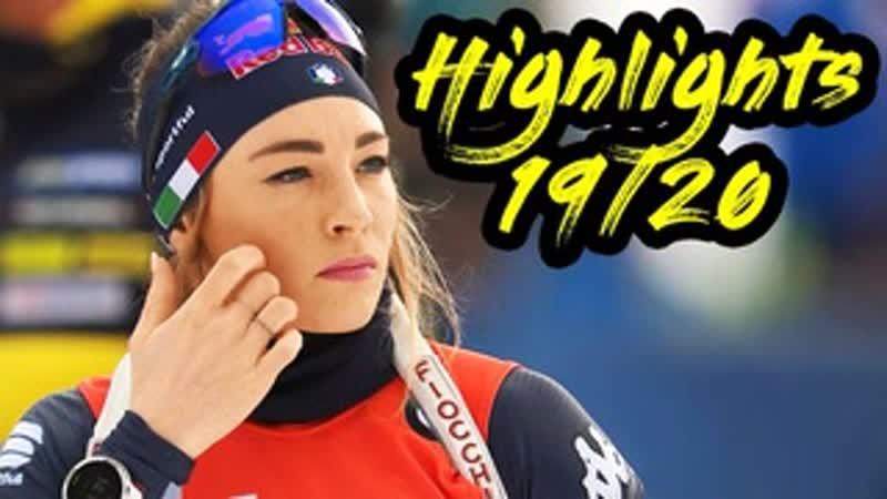 Dorothea Wierer Highlights 2019 20 Доротея Вирер Лучшие Моменты 2019 20