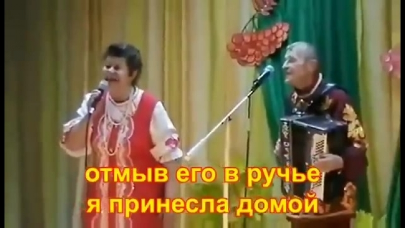Песня - отпад полный.........