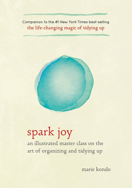 Spark Joy An Illustrated Master Class on the Art of Organizing and Tidying Up by Marie Kondo (z-lib.org)