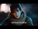 Fights Break Sphere / Battle Through the Heaven / Расколотые битвой синева небес / 斗破苍穹 - ep 33. HD