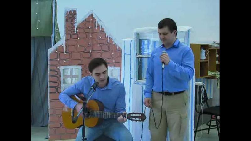 MVI_0290 братья во Христе Иисусе , Шишкин Илья и Виталий Мастяев , ц. Преображение .