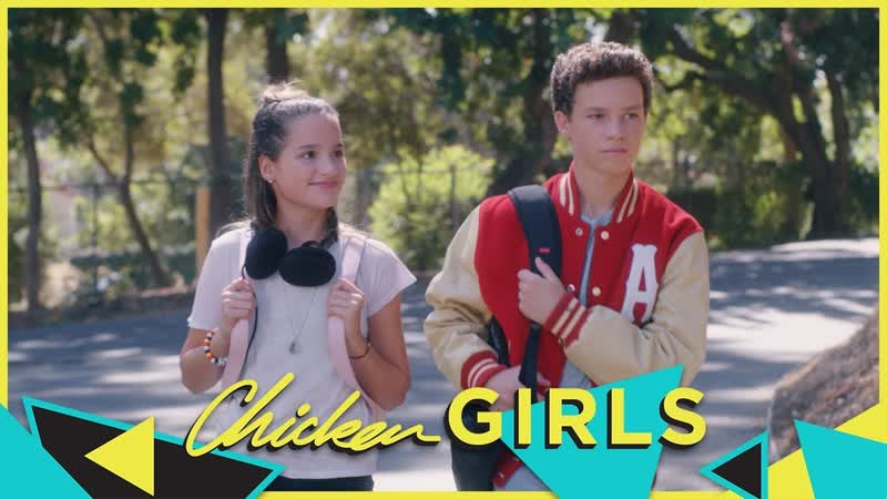Цыпочки Chiken girls 1 сезон 1 серия