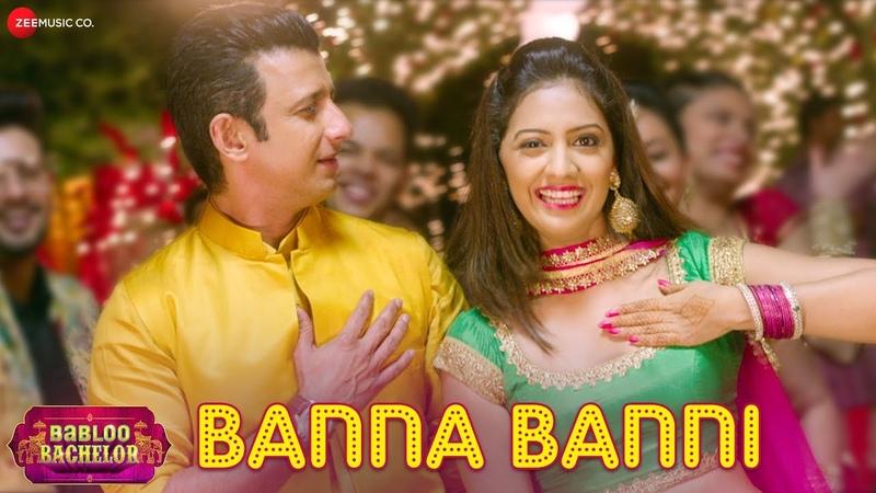 Banna Banni Babloo Bachelor Sharman J Tejashrii P Bappi Lahiri Shreya Ghoshal Jeet G