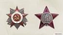 63 А И Солженицын Слово о писателе Матрёнин двор