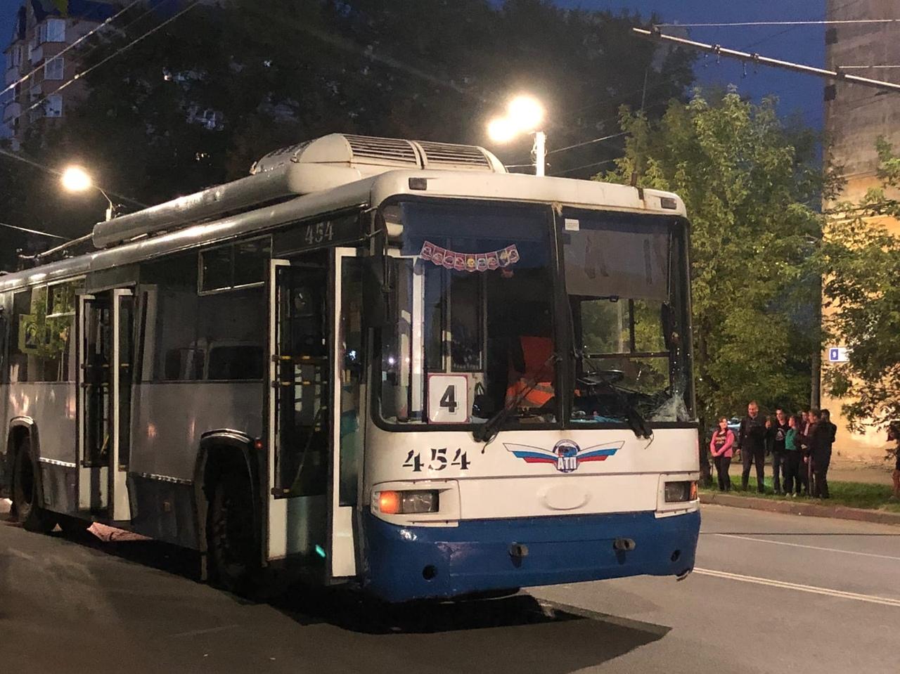 Троллейбус сбил мужчину в Кирове 25 августа 2020 года