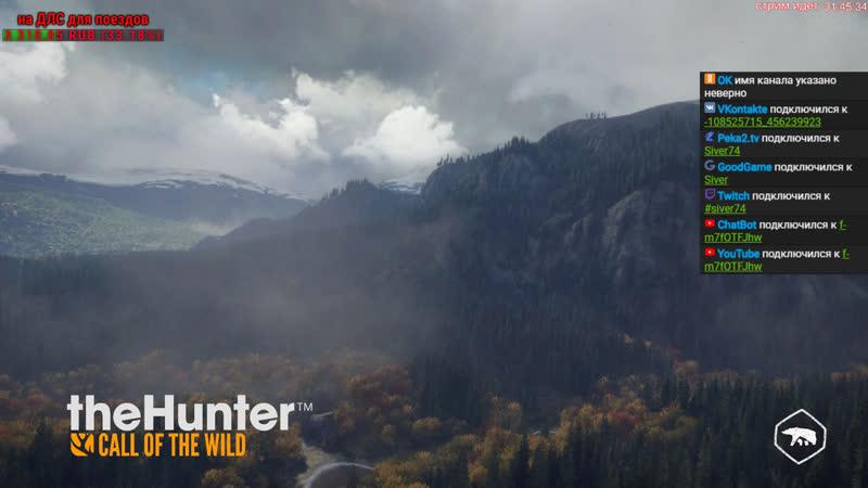 The Hunter Call of the Wild Охота в Северной Америке с винтовкой Мосина Карьера 3