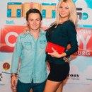 Илья Соболев фото #36