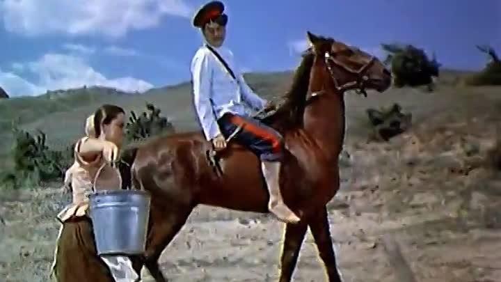 Мелехов и Аксинья Тихий дон 1957