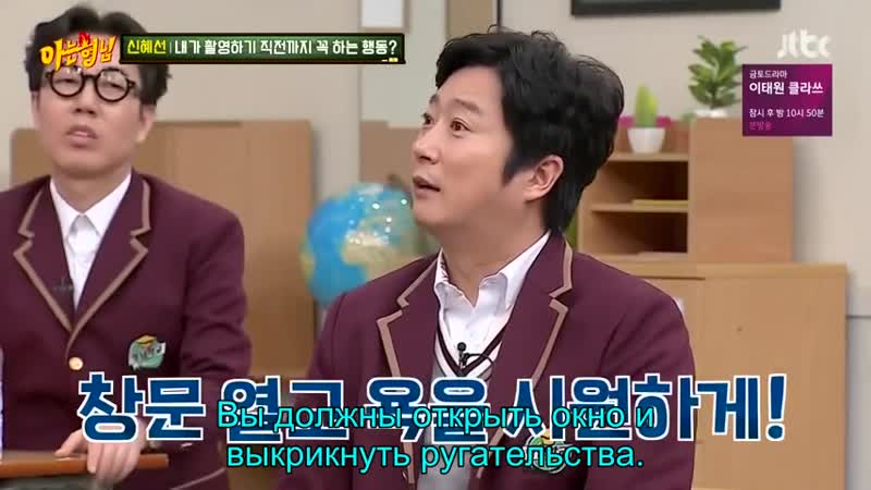 Knowing Brothers ер 218 рус авто саб