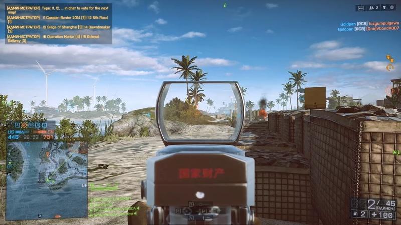 Battlefield 4 spas 12 slug bullet (montage)
