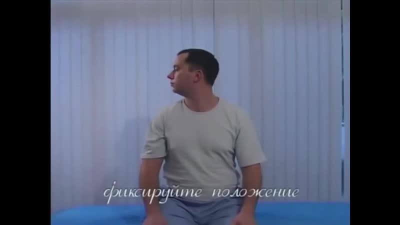 Гимнастика для шеи без музыки Лечение гипертонии