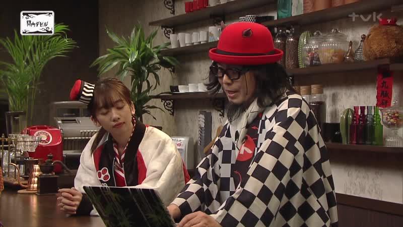 Rika Mayama Shiritsu Ebisu Chuugaku Kannai Devil 14 04 2020