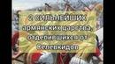 2 СИЛЬНЕЙШИХ армянских царства, которые отделились от Селевкидов