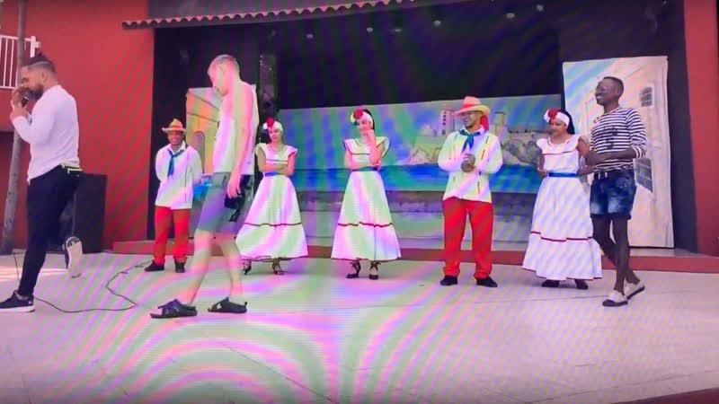 Танцы Куба 🇨🇺 2019г
