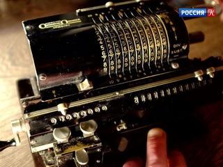 Первые в мире Арифмометр Однера