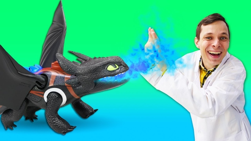 Игрушки из мультфильма Как приручить Дракона У Беззубика закончился огонь