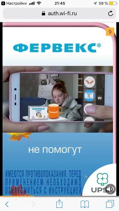 Валентина Ляпина   Москва