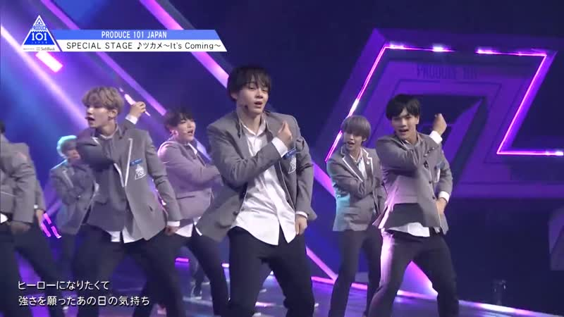 PRODUCE 101 JAPAN – It's Coming (ツカメ) [Ep.12]