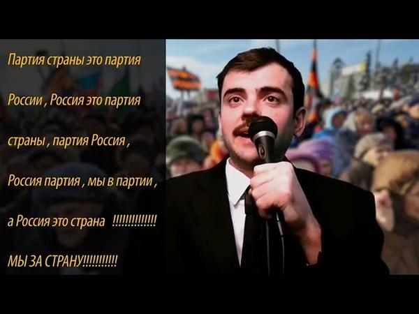 Предвыборный ролик в президенты Марка Багдосарова Лапенко