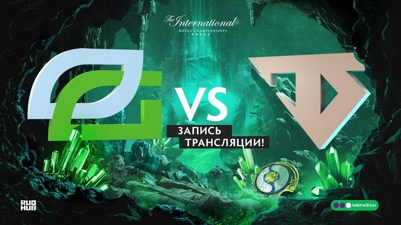 Optic vs Serenity, The International 2018, game 1