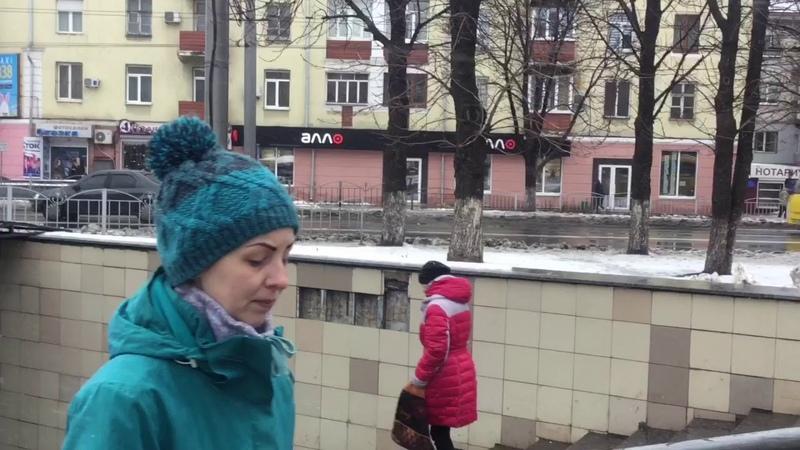 14 февраля 2020 г верят ли Мариупольского в любовь с первого взгляда