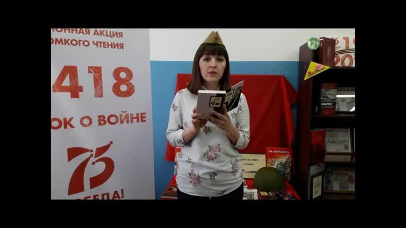 20 Янтыковская библиотека. Ю.Друнина. Да, многое в сердцах у нас умрет. Читает Баширова Юлия.