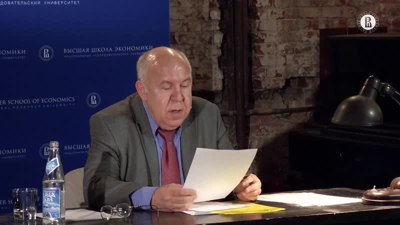 Очередное сочинение сталинских следаков Олег Будницкий