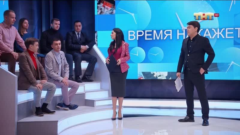Однажды в России Пародия на Время покажет накажет