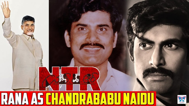 Rana As Chandrababu Naidu    NTR Biopic Rana Daggubati Look As CBN   Telugu 2018 Movies Updates