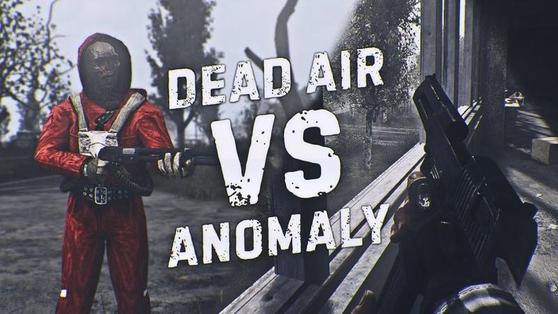 S T A L K E R Dead Air vs Anomaly Что лучше Сравнение модов на сталкер