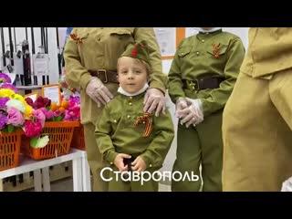 Галамарты страны поучаствовали во флэшмобе к 75 летию Великой Победы!