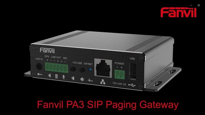 Fanvil PA3 SIP шлюз оповещения