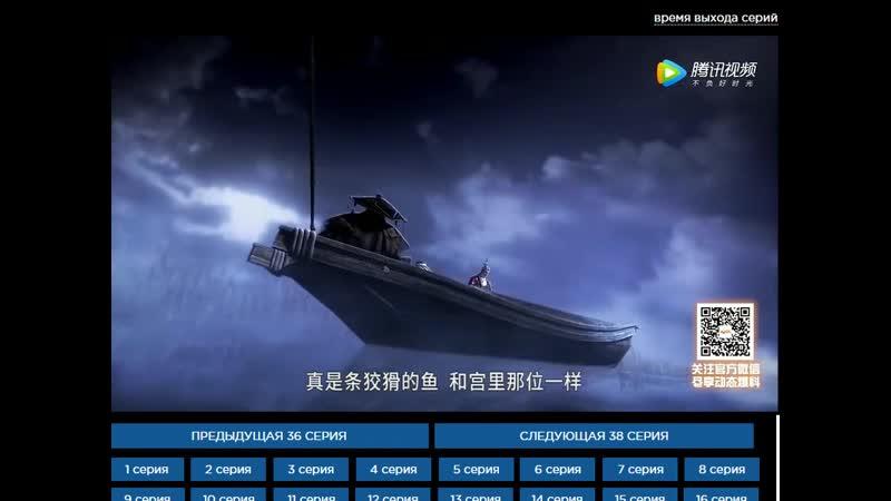 Аниме целиком The Legend of the Swordsman of the Nine Heavenly Songs 31 - 46 серий