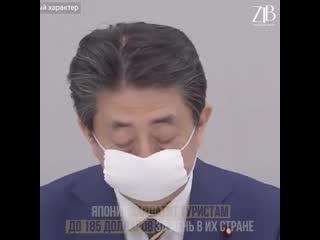 Япония заплатит туристам до 185 долларов за день.mp4