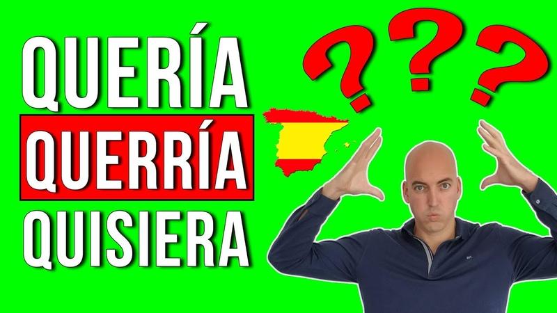 Quería querría quisiera cortesía en español Spanish culture
