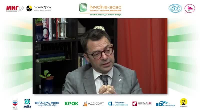 Выступление Евгения Гуревича на Форуме страховых инноваций InnoIns 2020