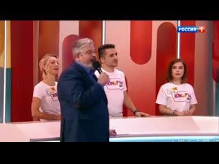 "Юмор FM на игре ""100 к 1"""
