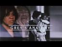 Grey's anatomy | so cold