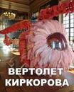 Филипп Киркоров фото #39