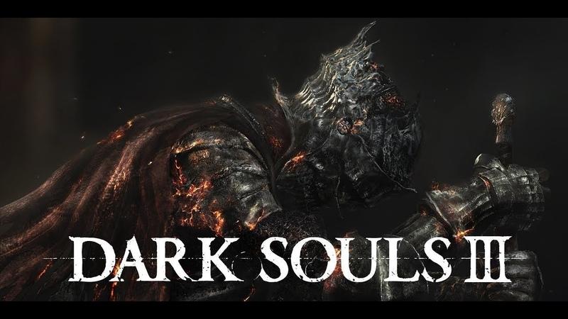 DARK SOULS III [THE FIRE FADES EDITION] ПРОЛОГ - По ком звонит колокол