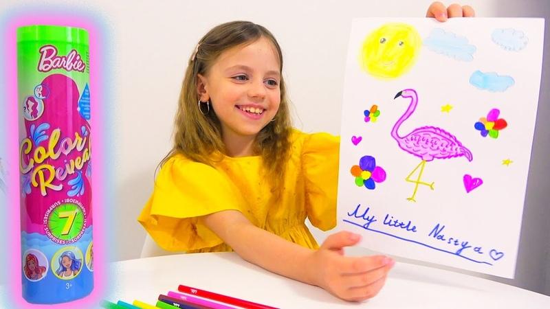 Настя МАРКЕРОМ рисует ФЛАМИНГО и открывает новые КУКЛЫ My little Nastya MARKER challenge