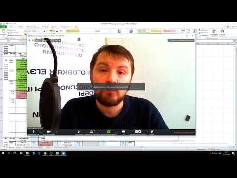 Краткая инструкция для педагогов Брайт по Zoom