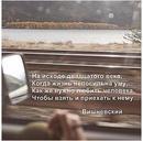 Екатерина Кропотина фото #28