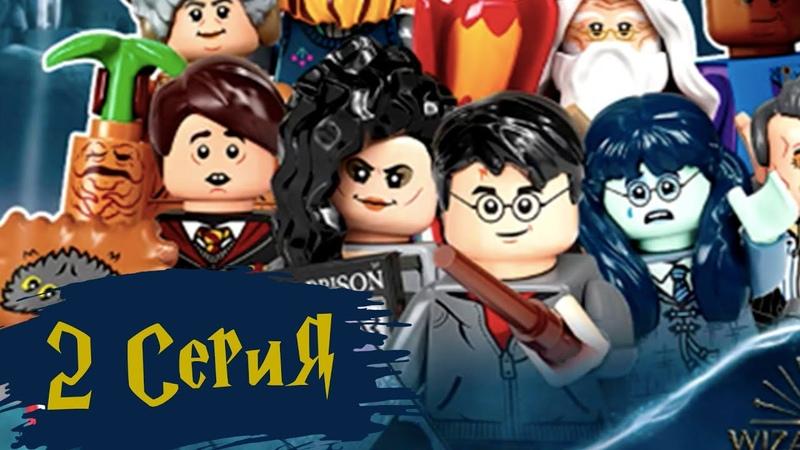 Лего Гарри Поттер 2020 ИЗОБРАЖЕНИЕ некоторых Минифигурок! | Lego Harry Potter 2020 Minifigures