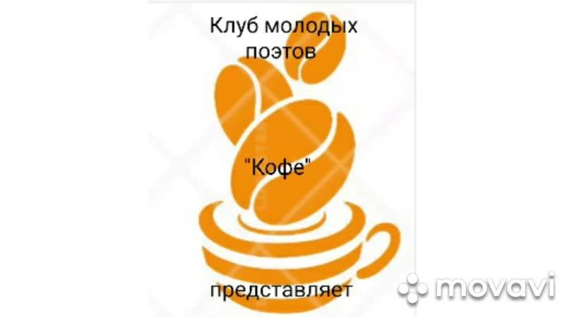 Стихотворение Сергея Есенина Гой ты Русь моя родная