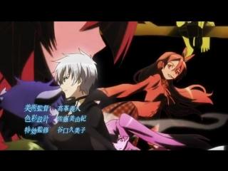 Убийца Акаме! Опенинг 2 // Akame ga Kill! Opening 2