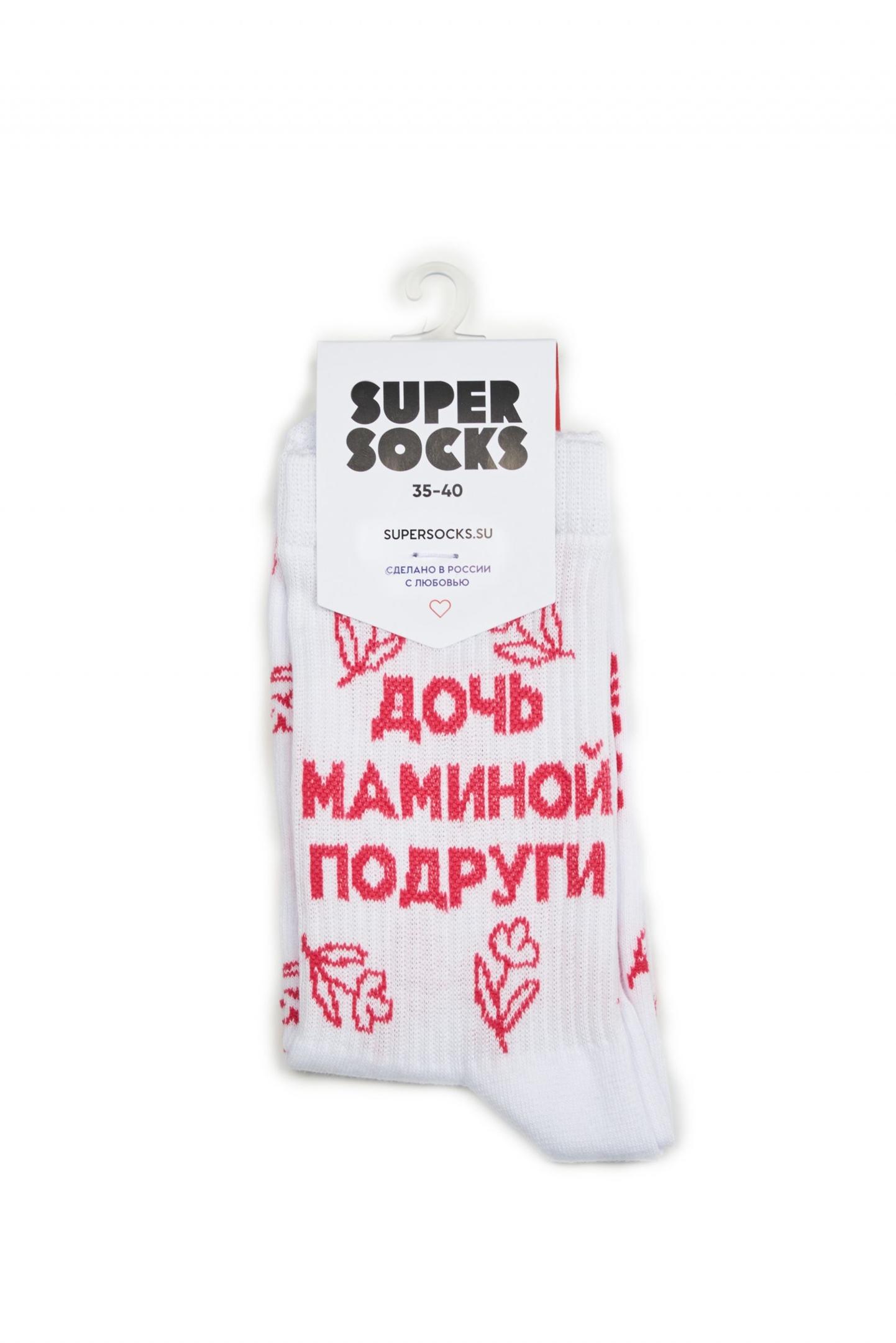 Новые носочки уже в нашем магазине, изображение №11
