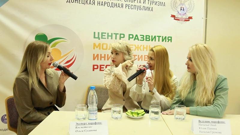 Блондинки в шоколаде Марафон Женское счастье ведущие Натали Мур Наталья Громова Панина Юлия