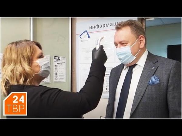Михаил Токарев протестировал новые стандарты в парикмахерских салонах Сергиев Посад