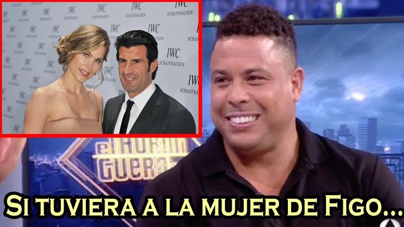 El comentario de Ronaldo sobre la mujer de Figo